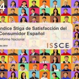 Stiga | Asociación DEC