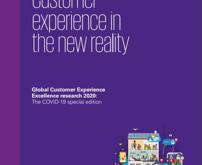 customer experience in the new reality
